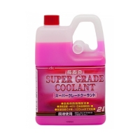 KYK Super Grade Coolant -40C (Розовый), 2л 52-091